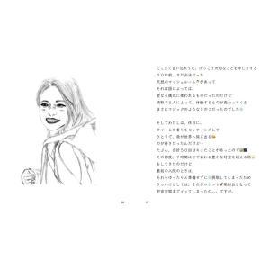 瑠璃色の鉄格子|poempiecestore|04