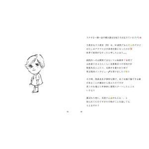 瑠璃色の鉄格子|poempiecestore|06