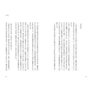 懐かしさの宝石箱 同窓会をやろう!|poempiecestore|02