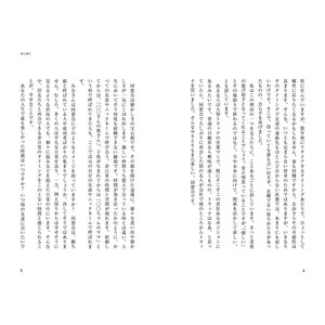 懐かしさの宝石箱 同窓会をやろう!|poempiecestore|03
