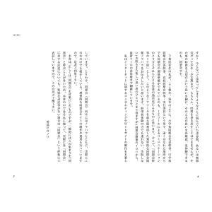 懐かしさの宝石箱 同窓会をやろう!|poempiecestore|04