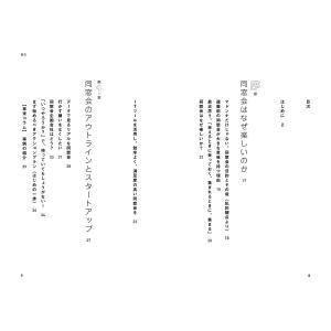 懐かしさの宝石箱 同窓会をやろう!|poempiecestore|05
