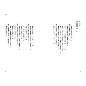 懐かしさの宝石箱 同窓会をやろう!|poempiecestore|06