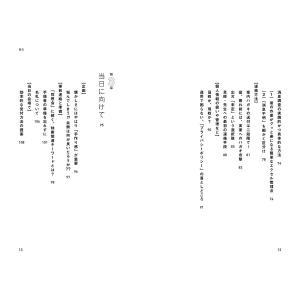 懐かしさの宝石箱 同窓会をやろう!|poempiecestore|07