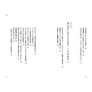 懐かしさの宝石箱 同窓会をやろう!|poempiecestore|08