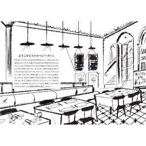 デザインをするように料理を楽しむ BISTRO VEGEE'S|poempiecestore|02