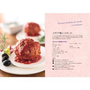 デザインをするように料理を楽しむ BISTRO VEGEE'S|poempiecestore|05