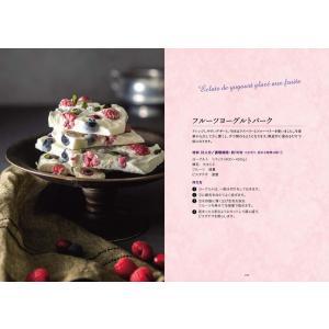 デザインをするように料理を楽しむ BISTRO VEGEE'S|poempiecestore|09