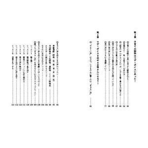こどもをはぐくむ まぁるい声 マザーボイス|poempiecestore|06