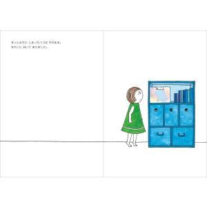 ふたつのハコ|poempiecestore|03