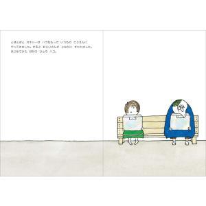 ふたつのハコ|poempiecestore|05