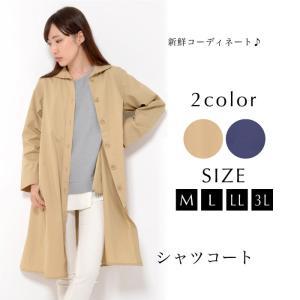 スプリング コート レディース アウター 2色展開(ベージュ ネイビー ) M〜LL|poemstyle
