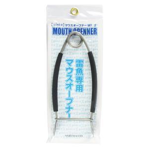 ピシーズ マウスオープナー MO-2(東日本店)