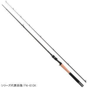 メガバス オロチ カイザ F3-68K 2ピース(東日本店)...