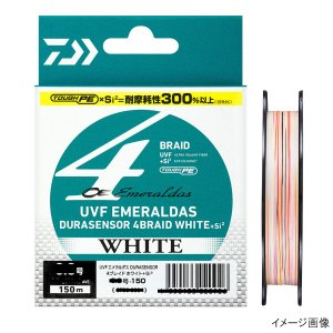 ダイワ UVFエメラルダスデュラセンサー4ブレイドホワイトSi2 150m 0.6号(東日本店)
