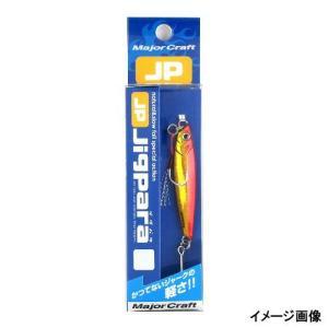 メジャークラフト ジグパラ 20g #03(レッド・ゴールド...