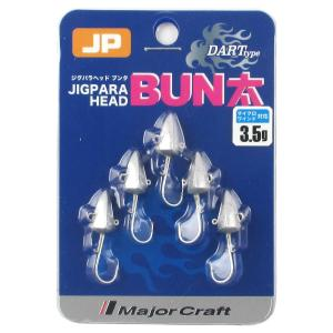 メジャークラフト ジグパラヘッド BUN太 ダートタイプ 3...