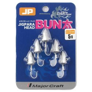 メジャークラフト ジグパラヘッド BUN太 ダートタイプ 5...