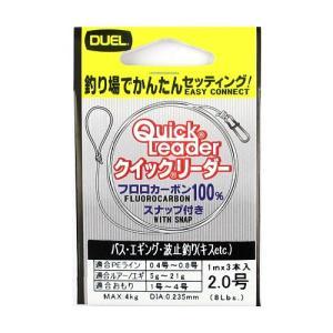 デュエル クイックリーダー 2.0号(東日本店)