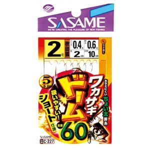 ささめ針 Cー227ワカサギドーム60/1(東日本店)