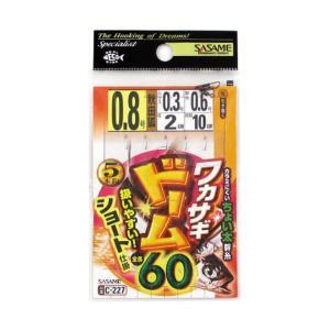 ささめ針 ワカサギ ドーム60 C−227 針0.8号−ハリス0.3号(東日本店)