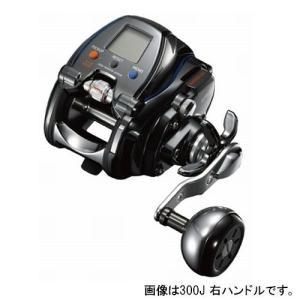 ダイワ(Daiwa) シーボーグ 300J 右ハンドル...