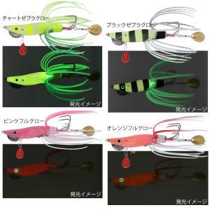 タカミヤ H.B concept オクトパスボンバーZ 3.5号 レッドゼブラグロー(東日本店) point-eastjapan 05