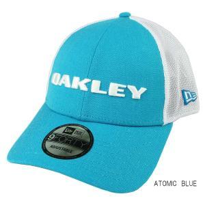 HEATHER NEW ERA SNAPBACK HAT 911523-6B2 ATOMIC BLUE|point-i