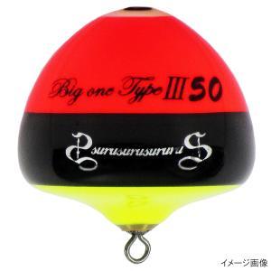 ビックワンタイプIII 50φ 5B【ゆうパケット】|point-i