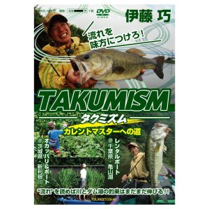 TAKUMISM【ゆうパケット】|point-i