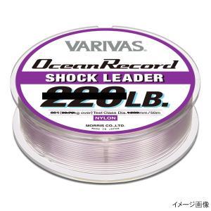 VARIVAS オーシャンレコードショックリーダー 50m 60lb ミスティーパープル