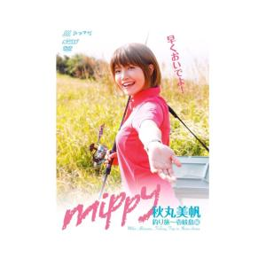 mippy 秋丸美帆【ゆうパケット】|point-i