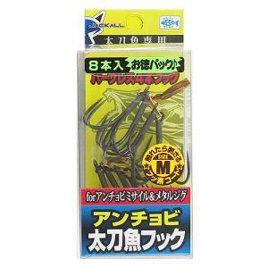 ジャッカル アンチョビ太刀魚フック Mサイズ 8本入...
