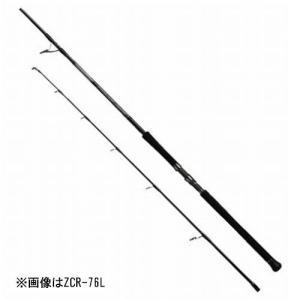 ゼニス 零式 キャスティズム ザリアルディール ZCR−80M ステンレスガイドモデル【大型商品:納期3〜5営業日】|point-i
