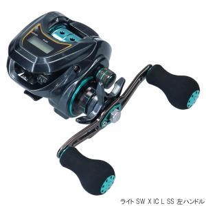 ダイワ ライト SW X IC L SS 左ハンドル [2020年モデル]|釣具のポイント