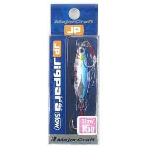 メジャークラフト ジグパラ スロー 15g #04(ブルーピ...