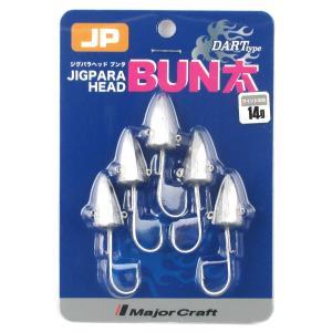 メジャークラフト ジグパラヘッド BUN太 ダートタイプ 1...