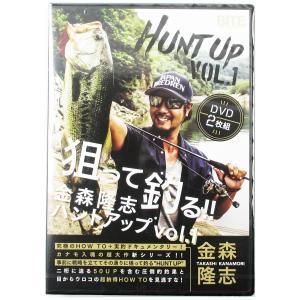 ハントアップ Vol.1 金森隆志|point-i