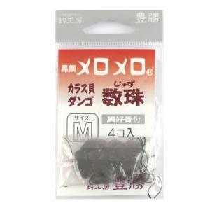 釣工房 豊勝 黒鯛メロメロ カラス貝ダンゴ数珠 M point-i