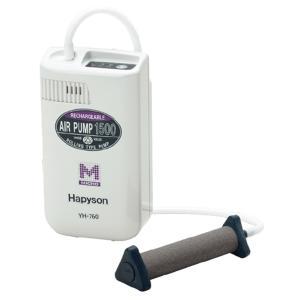 充電式エアポンプ YH-760
