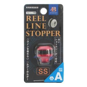 ソルトウォーターボーイズ リールラインストッパー スピニング用 SS-A レッド point-i