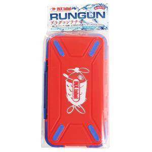RUNGUN プラグコンテナー #01 マットレッド point-i