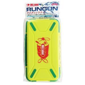 RUNGUN プラグコンテナー #02 マットイエロー point-i
