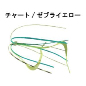 魚子ラバ ラバーネクタイ チャート/ゼブライエロー【ゆうパケット】
