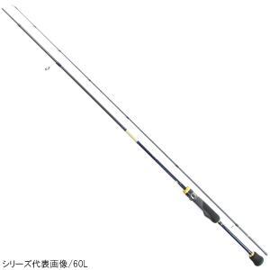アピア Legacy'SC AIR STINGER II 63ULS|point-i
