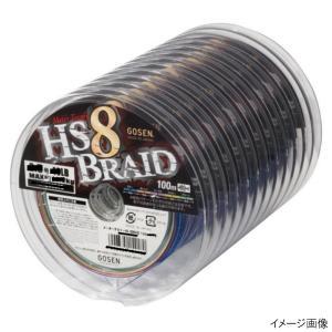 メーターテクミーHS8ブレイド 100m GB800520 2号 ブルー/オレンジ/パープル/イエロー/グリーン(連結) point-i