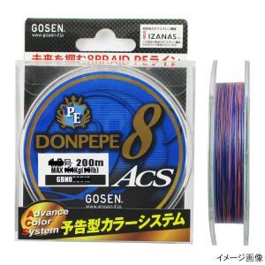 ドンペペ8 ACS 200m 0.6号【ゆうパケット】|point-i