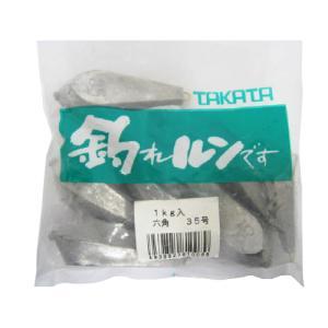 タカタ |胴突釣りに最適な六角型オモリ。 お得な徳用袋です。 TKM-12-01-06