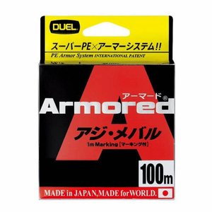 デュエル ARMORED アジ・メバル 100m 0.3号 MP(ミルキーピンク)【ゆうパケット】