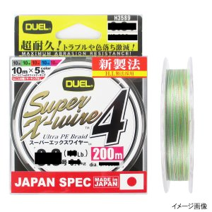スーパーエックスワイヤー4 200m 1.5号 5色 point-i